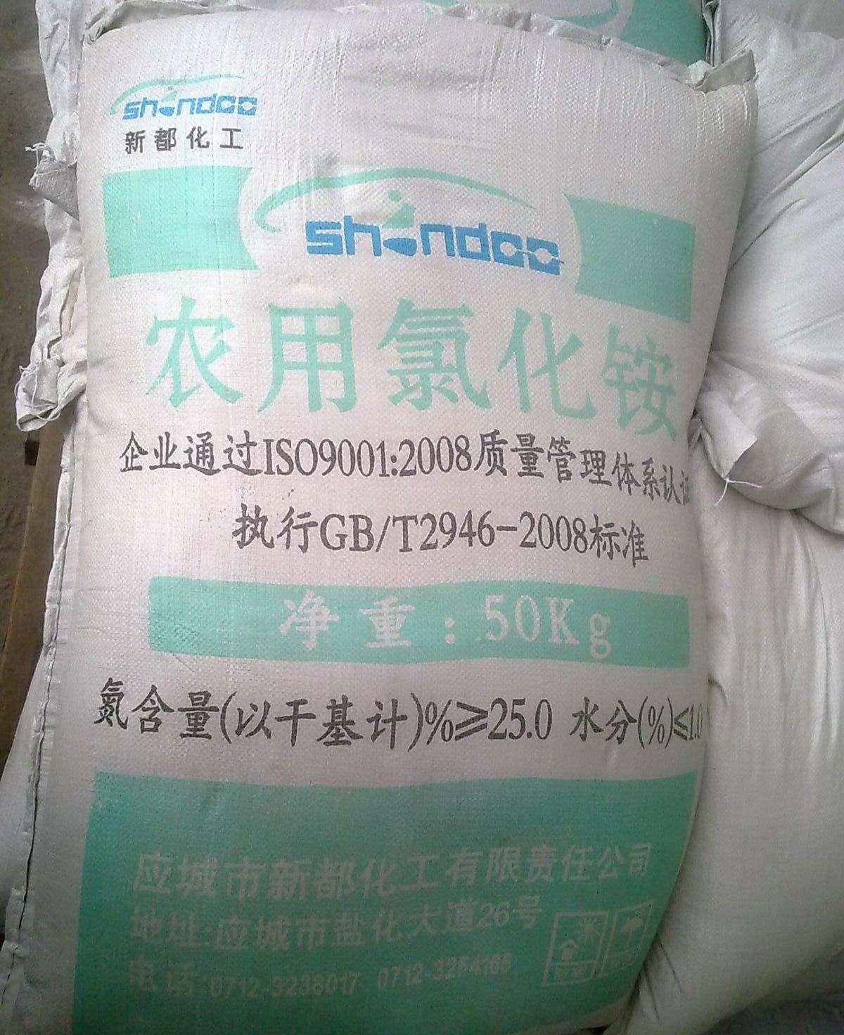 亿博2注册氯化钙