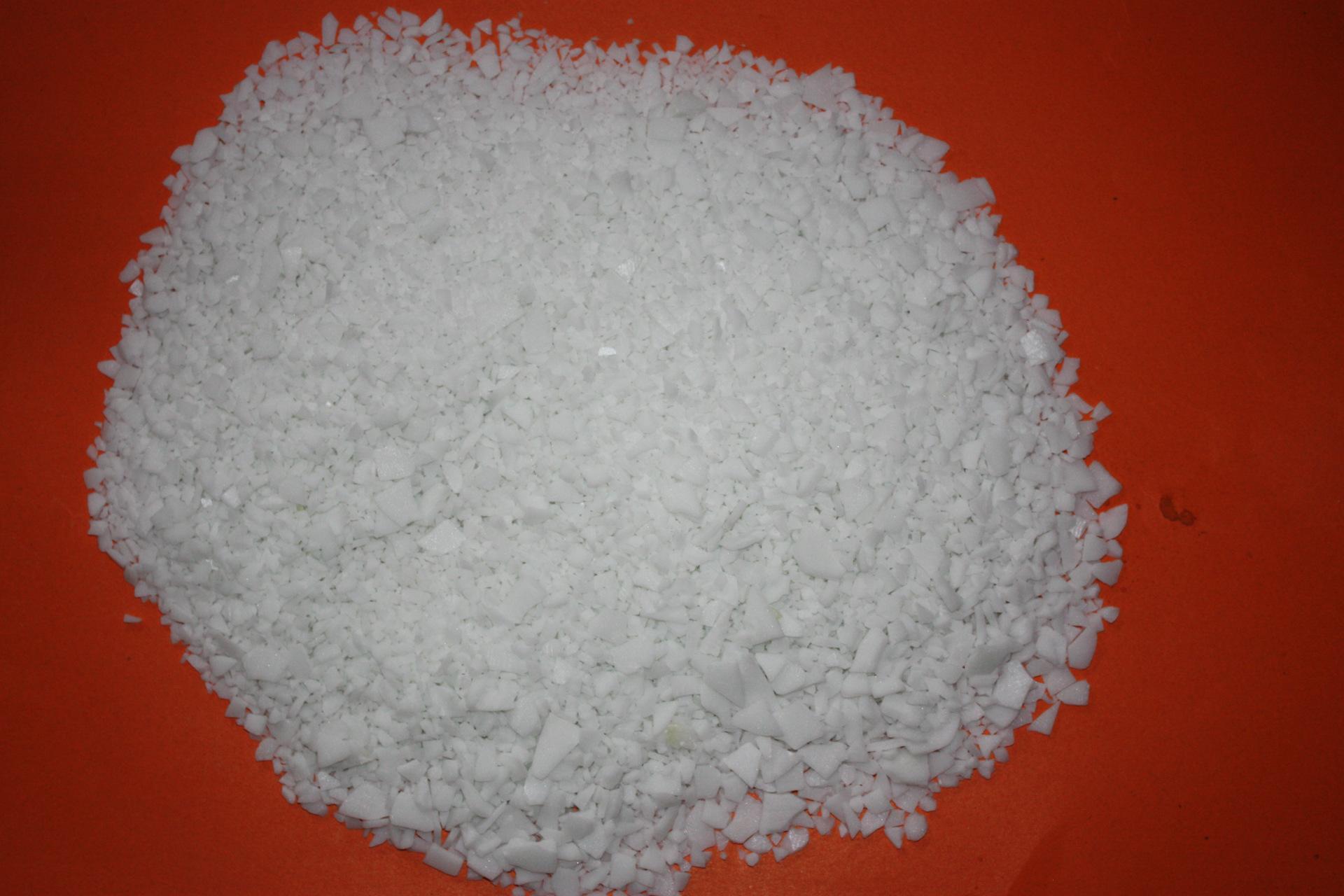 亿博2注册硫酸铝